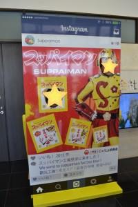 20160802 上間菓子店工場見学_8662_0